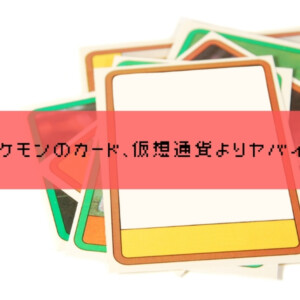 ポケモン カード リーリエ